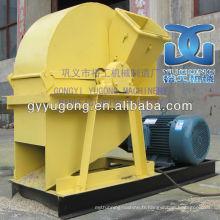Yugong Brand YGM-600 concasseur de bois, broyeur à branches d'arbres, chariot à bois, broyeur à billes avec haute performance