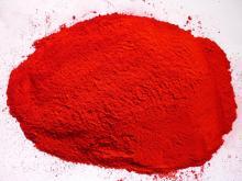 Acid Red 362 CAS No.61814-58-2