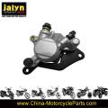 2810376 Aluminum Brake Pump for Motorcycle