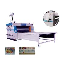 Упаковочная печатная машина и супрессор (ZSY-1600 * 2200)