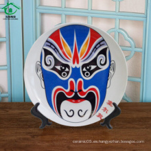 Plato chino inquebrantable de cerámica de nuevo diseño