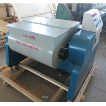 Electric Horizontal Forced cement concrete mixer blender