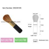 Compact Blush Brush Cosmetics Brush (DSC05105)