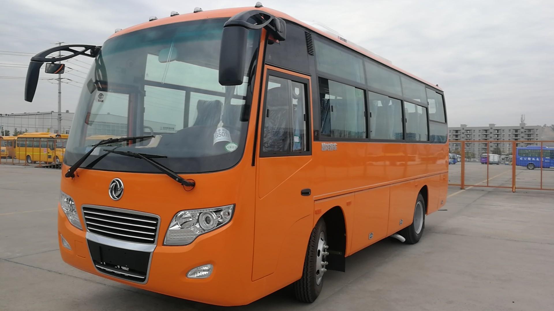 EQ6790 33+1+1 bus 2