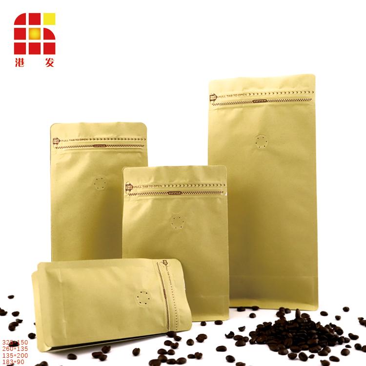 Paper Coffee Bean Packaging Bags