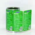 Etiqueta engomada de la impresión de venta personalizada Etiqueta de embalaje transparente redonda
