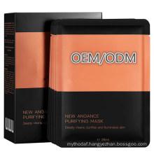 OEM/ODM Deep Cleansing Pure Binchotan Charcoal Facial Treatment Mask Sheet
