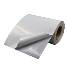 High Definition for Printable White Film Inkjet Printable Vinyl Film supply to Spain Suppliers