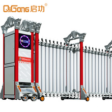 Electric Retractable Main Gate Stainless Steel Automatic Designs of Qigong Alarm System, Anti-Collision System