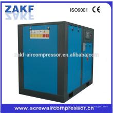 Compresseur d'air de vis de refroidissement de l'air 30KW 185cfm avec le silence