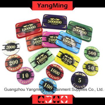포커 브론 징 포커 칩 (YM-CP020-21)
