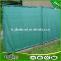 Farming shade net/Shade wall/Shade fence screen