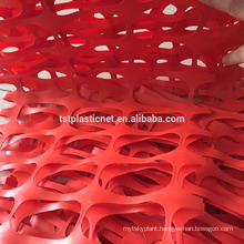 China orange plastic balcony safety fence (BR series /SR series )