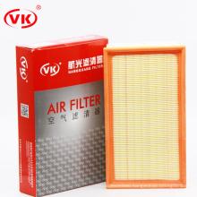 2019 cheaper price Air Filter material 5495254 5495251