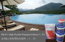 Waterproof K11 Cementitious Slurry Non Toxic With High Polymer
