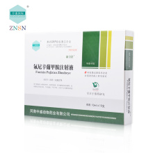 Flunixin Meglumine 5% Injection, analgésiques antipyrétiques.Utilisé pour la maladie inflammatoire fébrile