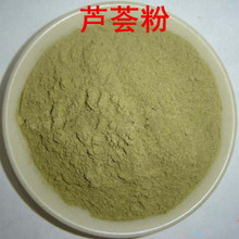 China Top Level Freeze Dried Aloe Vera Gel Powder
