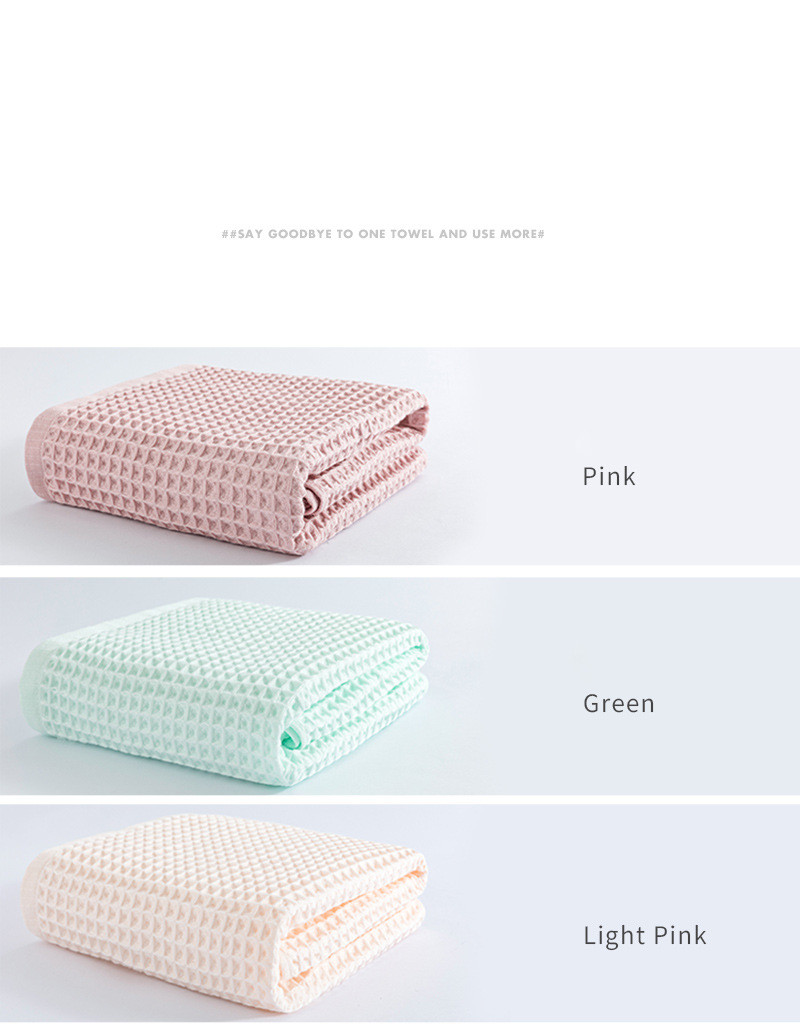 Cotton mesh lightweight dry waffle adult bath towel (2)