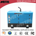 China 300AMPS TIG barato máquina de solda de arco com acessórios