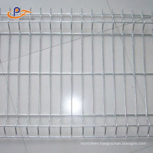 Decorative Peach Post 3d Welded Wire Mesh Fence Garden Fence Panels