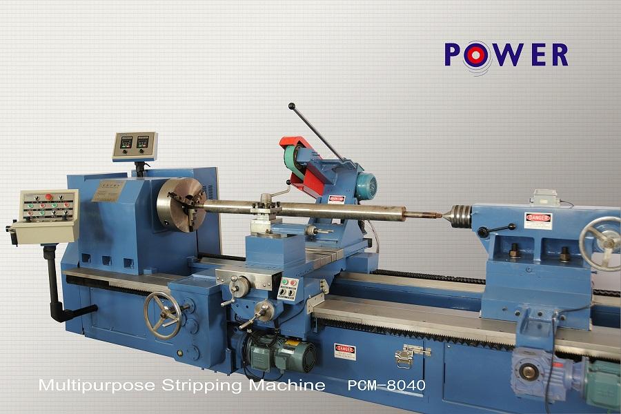 PCM-8040