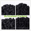 Кох пропитанный активированный уголь