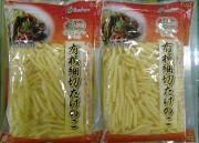 Gekookte groenten in blik bamboo shoot Japanse keuken