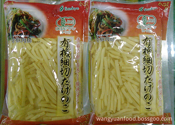 Boiled Canned Vegetables bamboo shoot