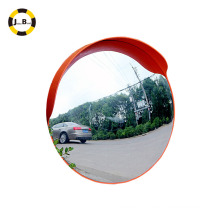 large view subway convex/concave mirror