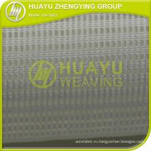 Окрашенная и дышащая трёхмерная сетчатая ткань для изготовления матраца YD-3063