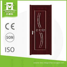 Modern fashionable style pvc safety door with standard size
