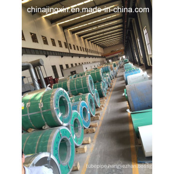 High Quality Z275 Galvanized Steel Coil