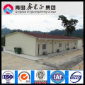 Prefabricated Steel Structure House (SSW-14036)