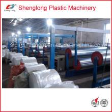Plastic PP Yarn Drawing Machine (SJ-L)