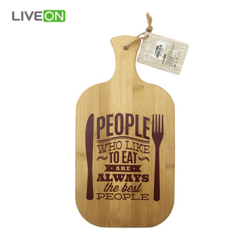 Bomboo Cheese Cutting Board