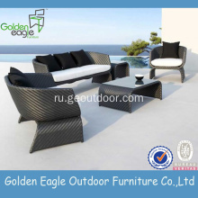 High end wicker section sofa