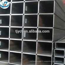 Alibaba meilleurs vendeurs 80x80 tube carré en acier