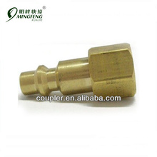 American M Type Plug NPT 1/4F for air brass quick coupler socket