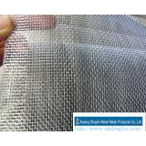 alibaba express China supply aluminum mosquito screen
