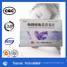 USP Standard GMP Grade Анаболические стероиды Порошок и таблетки Nolvadex