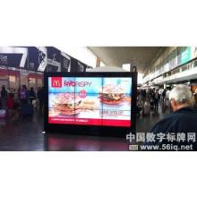 55inch Narrow Bezel LCD Video Wall