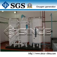 Больничный медицинский генератор кислорода (ПО)
