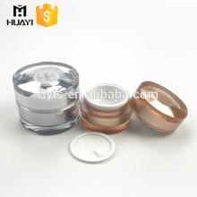 15g 30g 50g new style round cosmetic acrylic cream jar