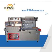 Высокопроизводительная машина для упаковки термоусадочной пленки в полиэтиленовую пленку