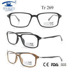 Colourful Beautiful Slim Tr90 Men Woman Eyeglasses Frame (TR269)