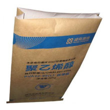 Pp And Paper Materail Poly Paper Bag With Customed Printing