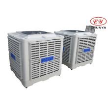 Refroidisseur d'air industriel, Refroidisseur d'air commercial, Refroidisseur d'air naturel