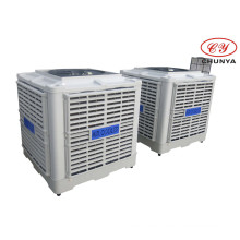 Industrial Air Cooler, Commercial Air Cooler, Natural Air Cooler