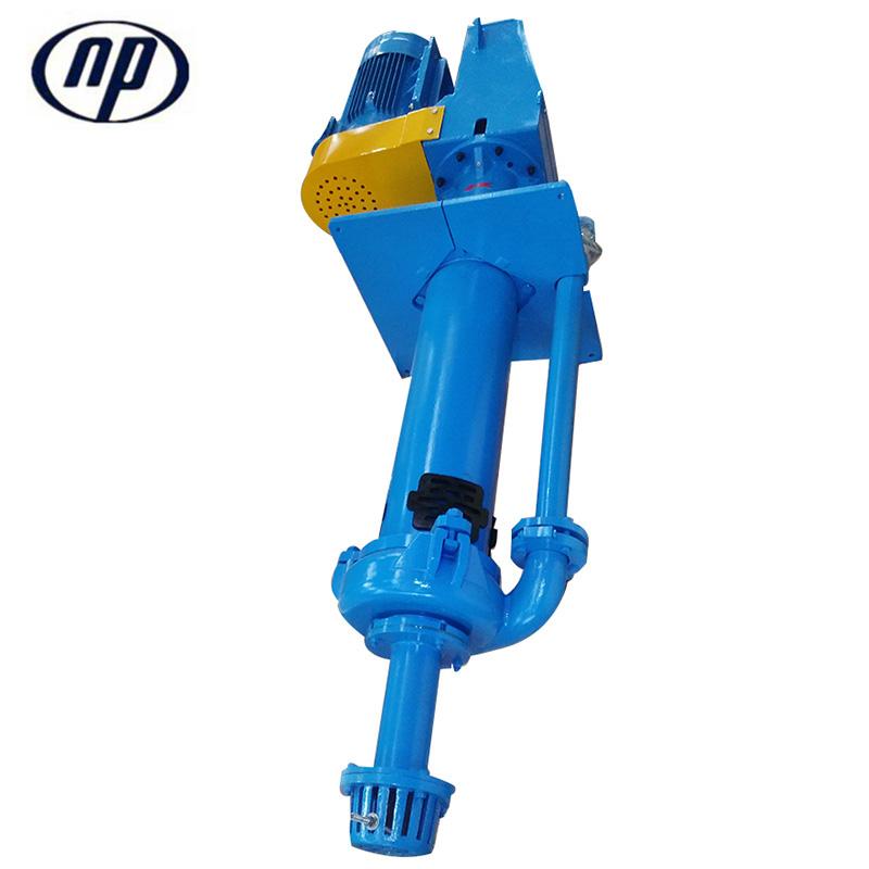 Vertical Slurry Pump1 2
