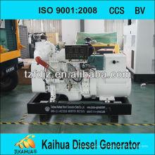 CCS y BV aprobaron el generador marino 50kva CUMMINS para la venta